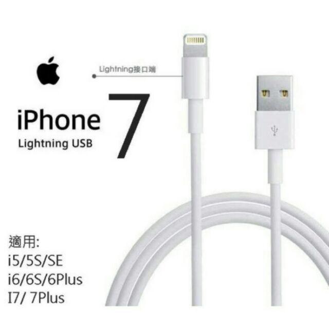 iPhone 傳輸線(紫米充電2a 傳輸線快充線小米行動電源qc2 0 qc3 0 快充插