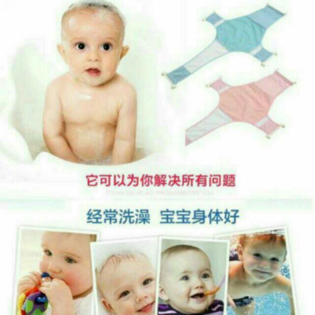 嬰幼兒雙層防滑沐浴床用品十字浴網寶寶沐浴網小孩新生兒洗澡網架