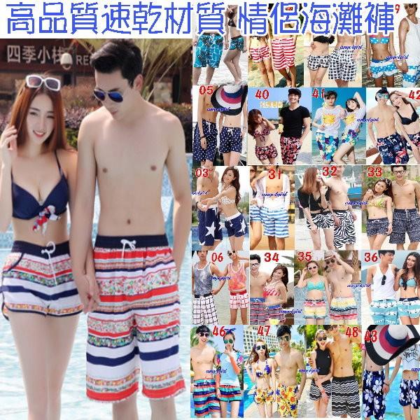 2016  男女情侶海灘褲沙灘褲男休閒褲情侶泳裝泳衣泳褲