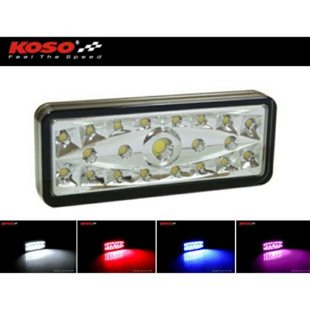 ~KOSO 第三煞車燈~LED 反光片方形圓形T10 1156 定位燈