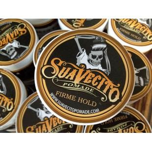 最後5 瓶Suavecito Pomade 水洗式髮油Firme Hold 強力款特惠42