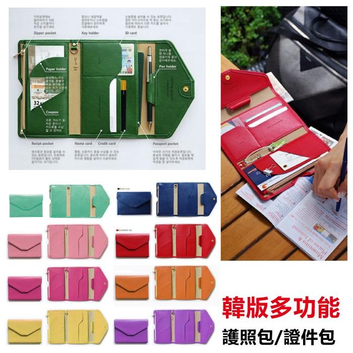 ~STAR 小舖~ 多 超薄軟皮護照包證件包護照夾護照套卡片夾悠遊卡夾名片夾