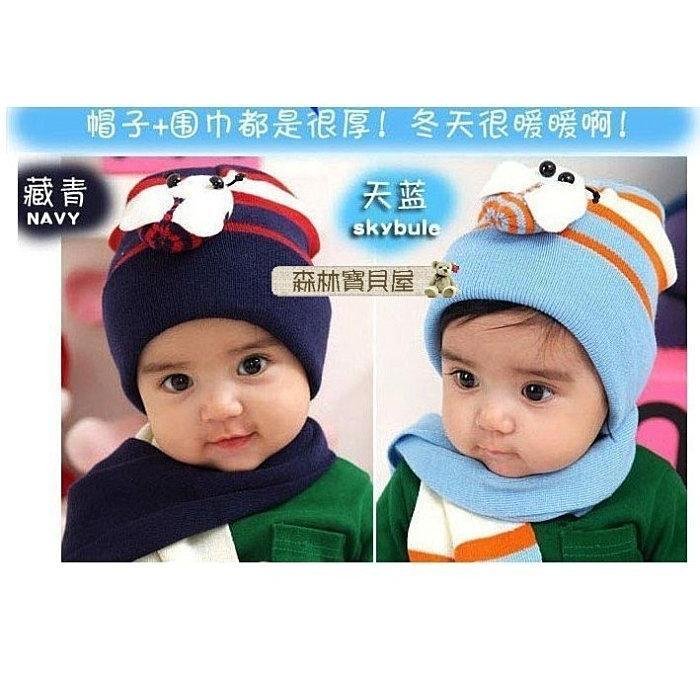 森林寶貝屋爆款 蜜蜂帽兒童帽寶寶帽帽子圍巾針織帽幼兒套帽外出 2 色發售