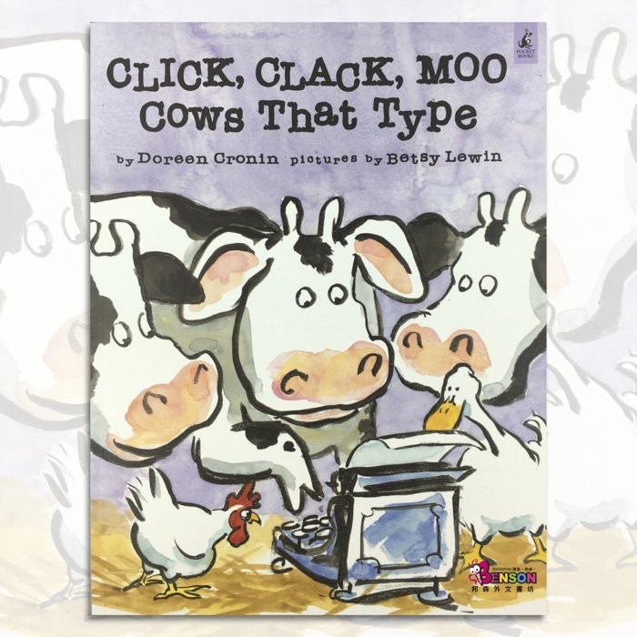 邦森外文書Click Clack Moo Cows That Type 喀哩,喀啦,哞,會