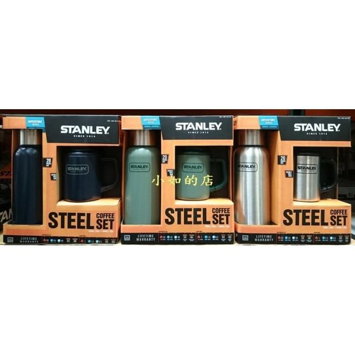 ~小如的店~好市多 STANLEY 史丹利雙層不鏽鋼真空保溫瓶739ml 雙層不鏽鋼馬克杯