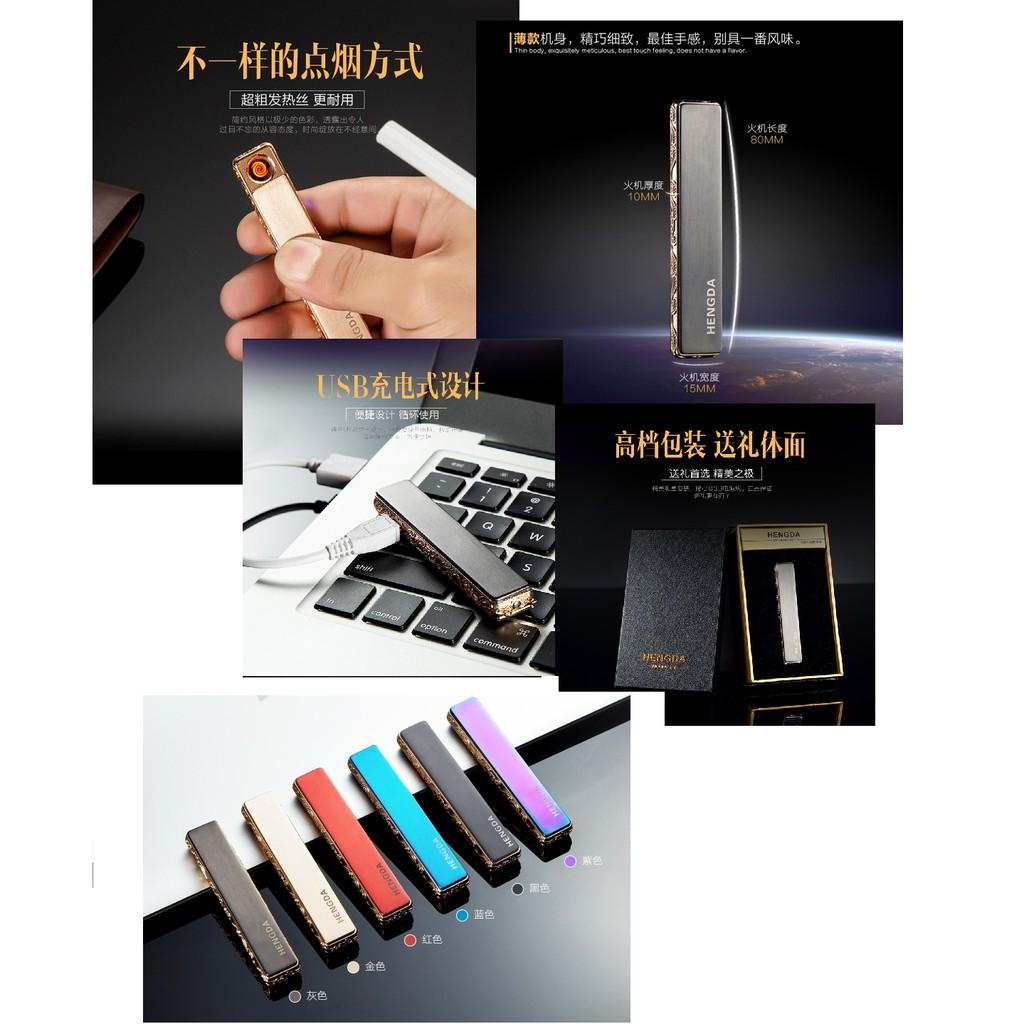 防風電子USB 充電鎢絲超薄浮雕金屬打火機送一盒濾嘴10 入萬能