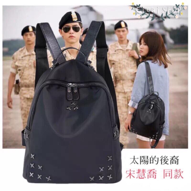 款卯釘 後背包 帆布防潑水尼龍女包大學包側背包