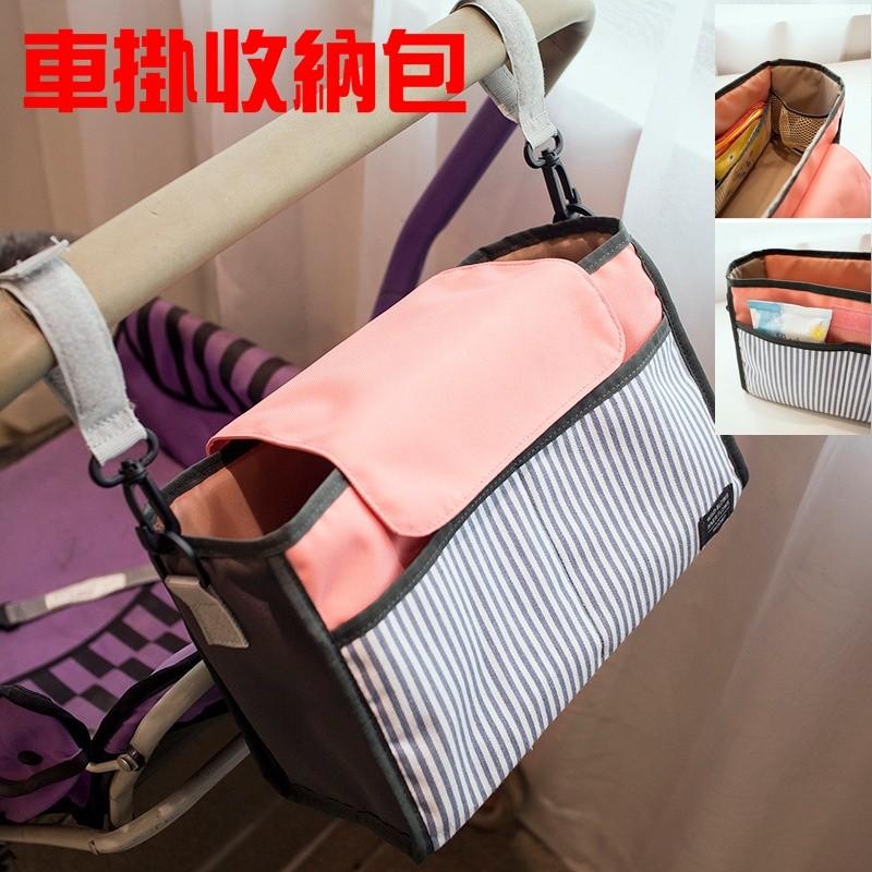 Y492 推車置物袋媽媽包媽咪包包中包多 包中包置物掛袋大容量媽媽包收納包分格包推車 袋