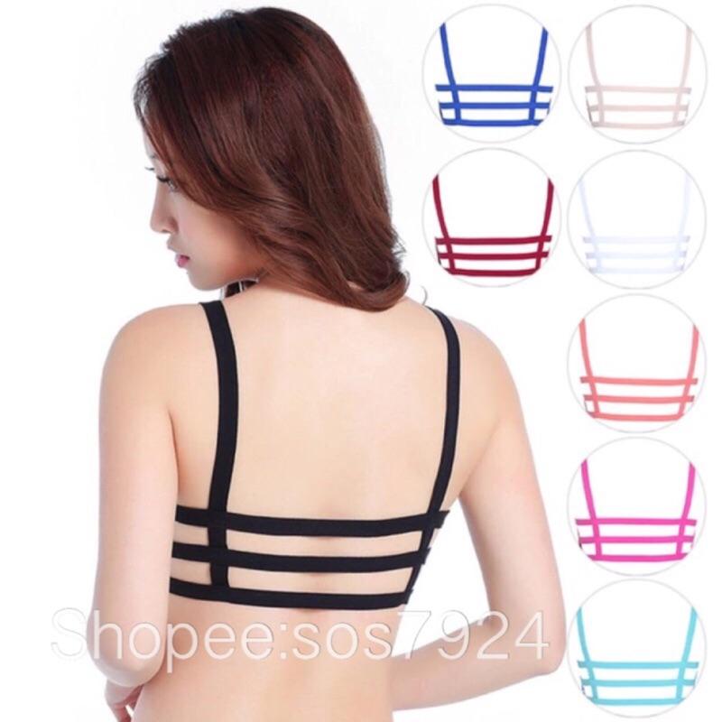莫代爾多色露背鏤空美背交叉露肩三條線 小可愛小胸背心胸墊細肩帶