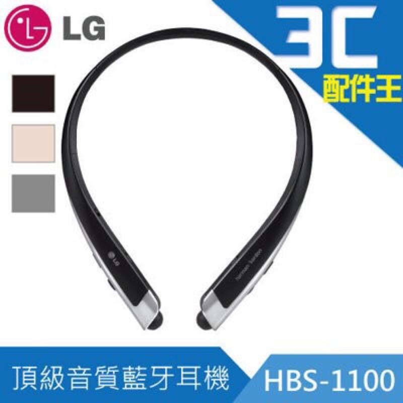 LG TONE Platinum HBS 1100  音質無線藍牙耳機Hi Fi 語音指令