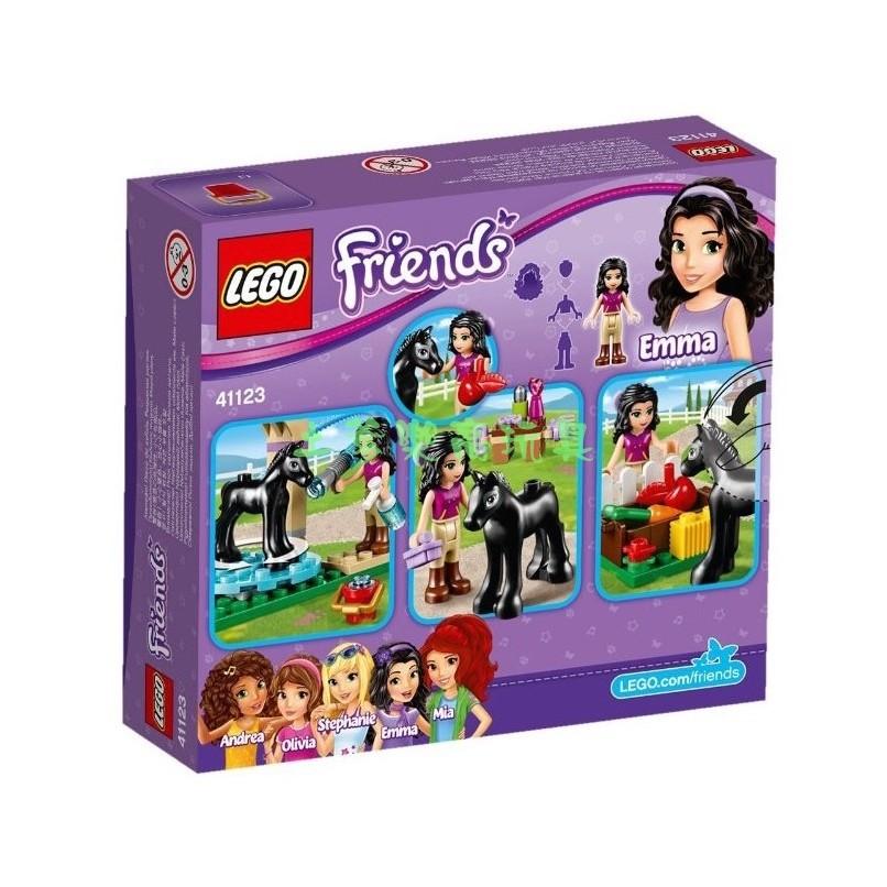 LEGO 41123 樂高積木Friends 朋友系列小馬洗浴中心好好玩樂高