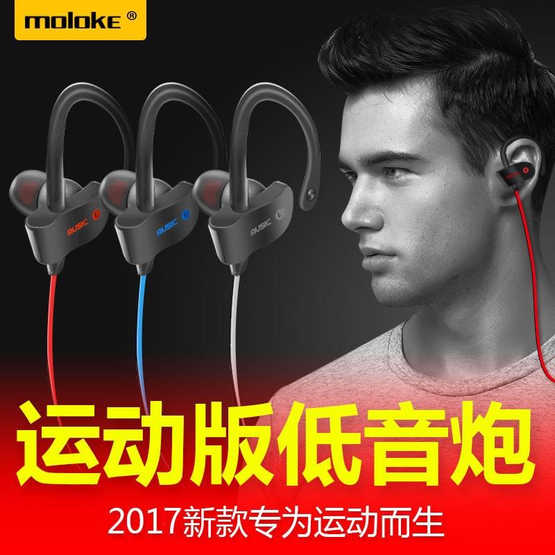 ,正品,超 ) 藍牙耳機OEM 耳塞式掛耳式4 1 立體聲無線雙耳兼容4 0