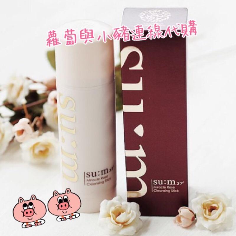 韓國SU M37 °呼吸奇蹟發酵玫瑰潔顏棒洗顔洗面乳清潔香氛SPA 天然無添加
