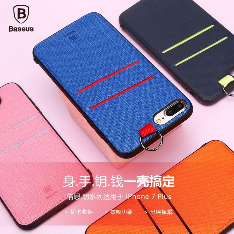 榮聖iphone7 7 i7 i7 plus 4 7 5 5 倍思智能插卡掛繩手機保護套朗