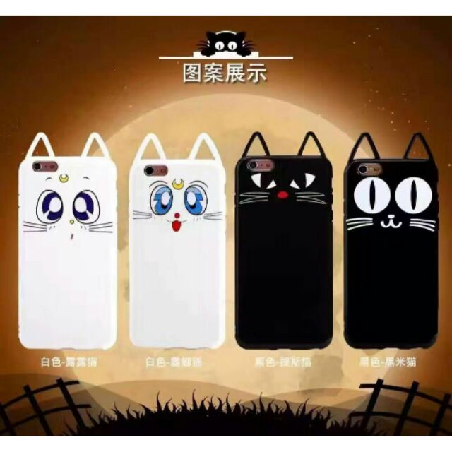 黑猫白猫手機軟殼iphone6 6 ,OPPO R9 R9P 多