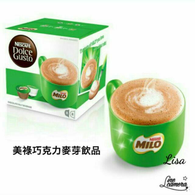 最後 價雀巢咖啡膠囊紅茶拿鐵拿鐵無糖香草瑪奇朵美祿巧克力麥牙巧克力歐蕾每一盒共16 顆