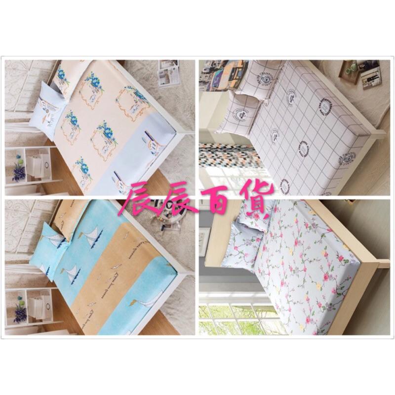 ➕預售床包加大床罩床包床單雙人床包雙人加大床包兒童床包全棉床包床包三件組
