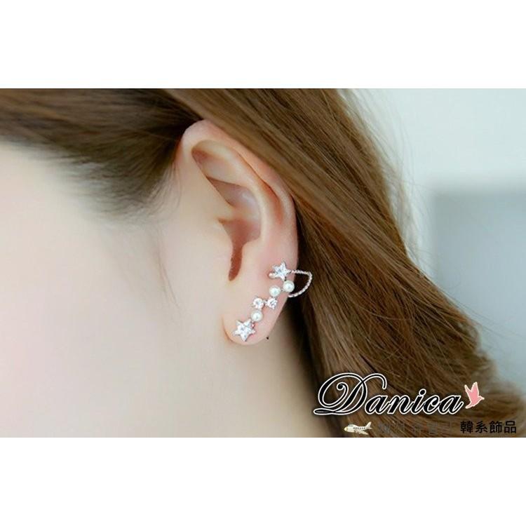 耳環 韓國 氣質甜美星星連線珍珠水鑽耳環耳夾2 色K90336 單個價Danica 韓系飾