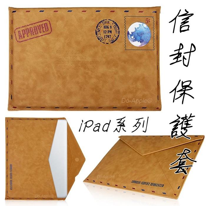 ~C39 ~超薄信封套仿真皮 Air 2 Mini 4 3 iPad 4 5 Pro Re
