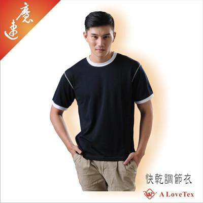 魔速快乾調節衣男XL 圓領短袖T Shirt 吸濕快乾抗菌消臭出遊 ,舒適帥氣