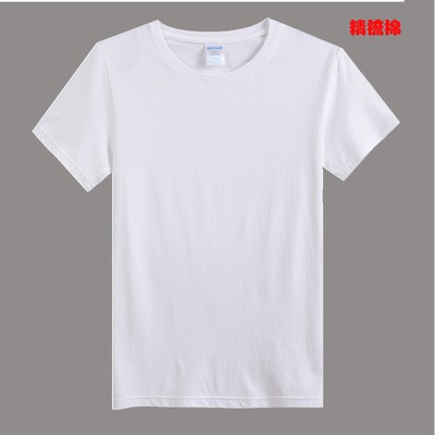 ,空白T 國際 100 棉310g 碼重黑白t 恤黑T shirt 素T 恤白色黑色T 班
