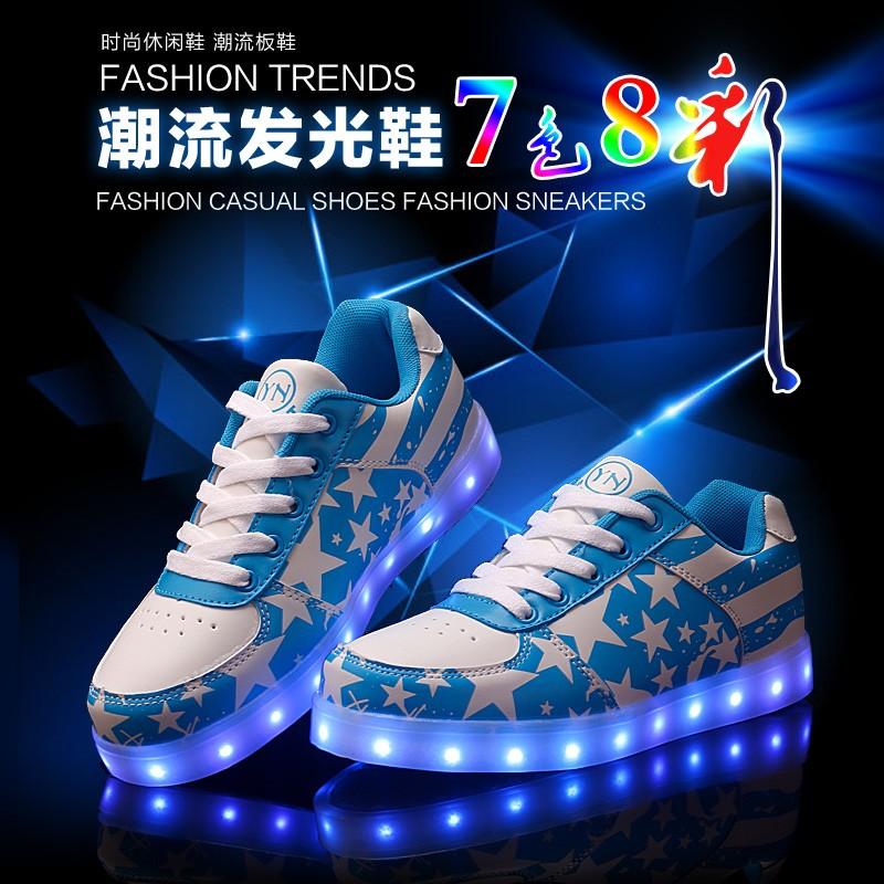 あ韓先生韓女士あ USB 充電LED 燈發光鞋男鞋潮流板鞋七彩熒光情侶鞋子男女n 字鞋