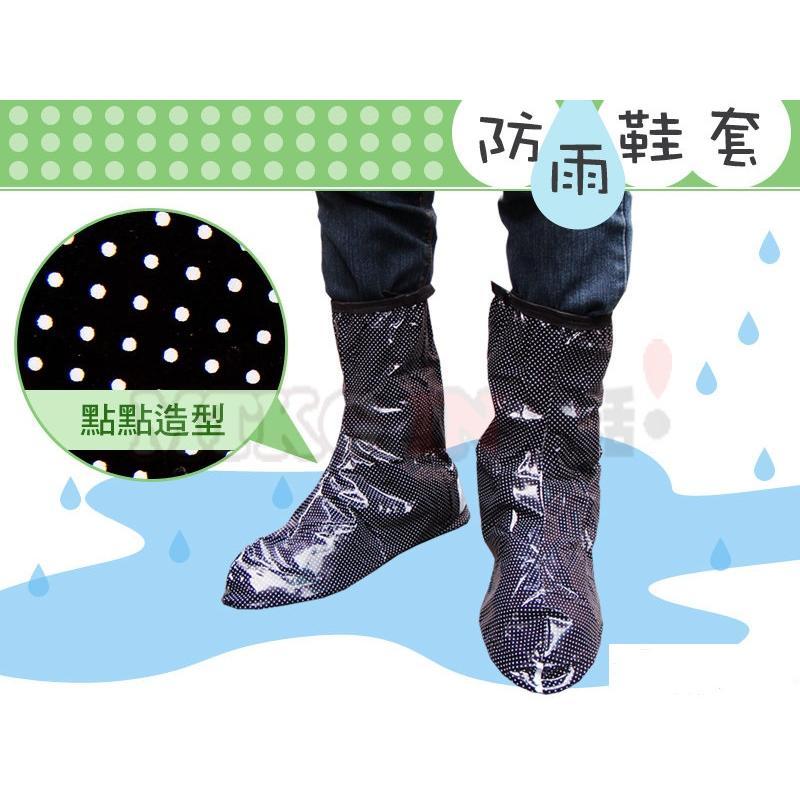 ~彩色雨衣~Candy Oiler 點點 黑色甜心女用雨鞋套
