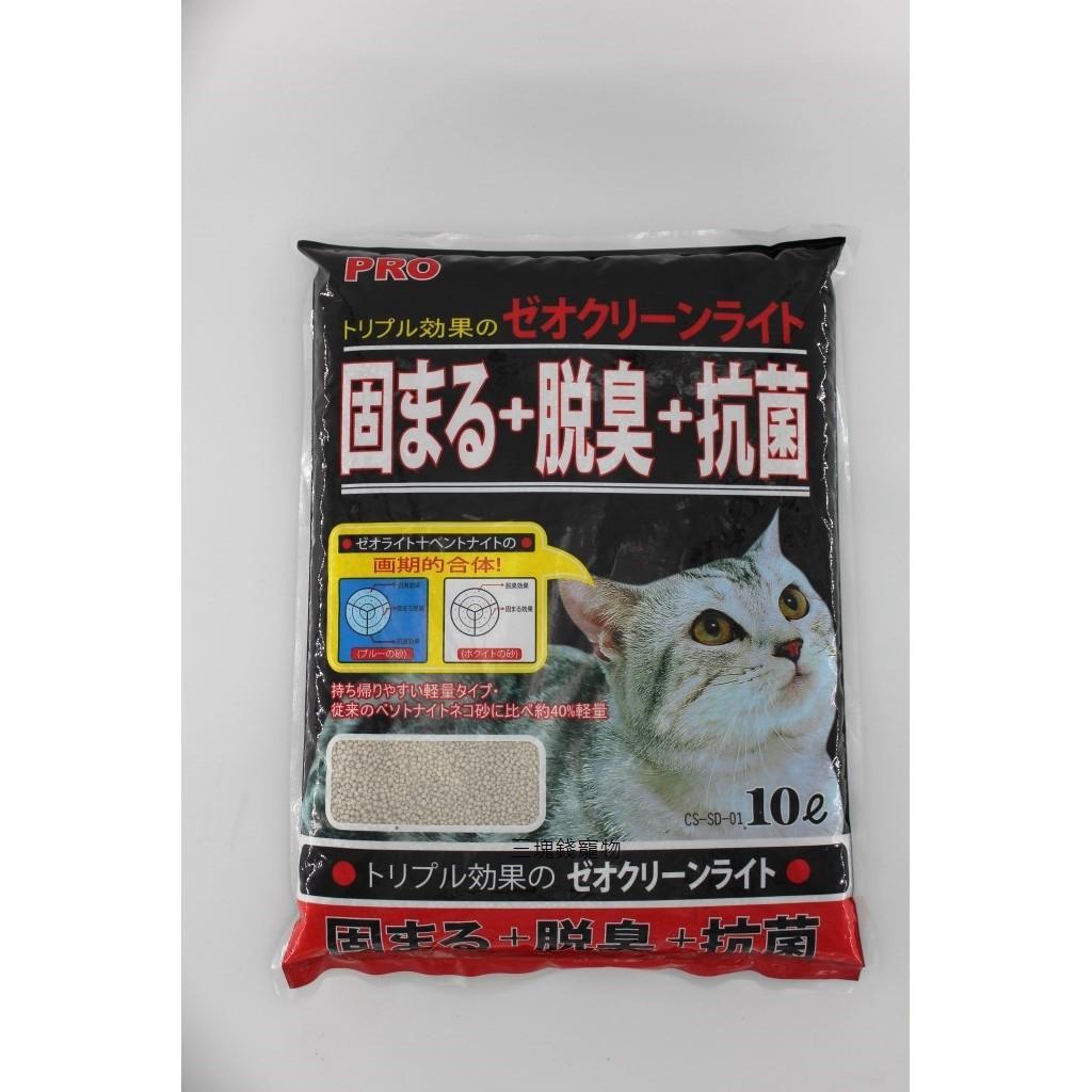 ~三塊錢寵物~ 希道三合一圓球貓砂,小球砂,凝結、除臭、抗菌,三合一輕質沸石礦砂,10L