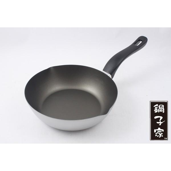 ~鍋子家~NG  20 公分 水性不沾炒鍋雙鴨嘴 電磁爐 Wok HB W20LC