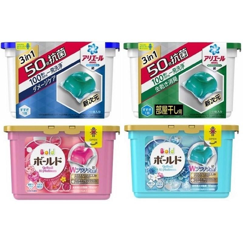 2016  P G ARIEL GEL BALL 3D 洗衣膠球盒裝洗衣球