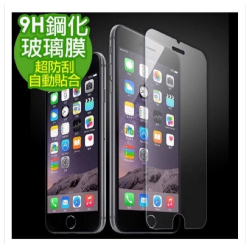 9H 鋼化膜2 5D iphone6 6plus 鋼化玻璃貼i6s 6s plus