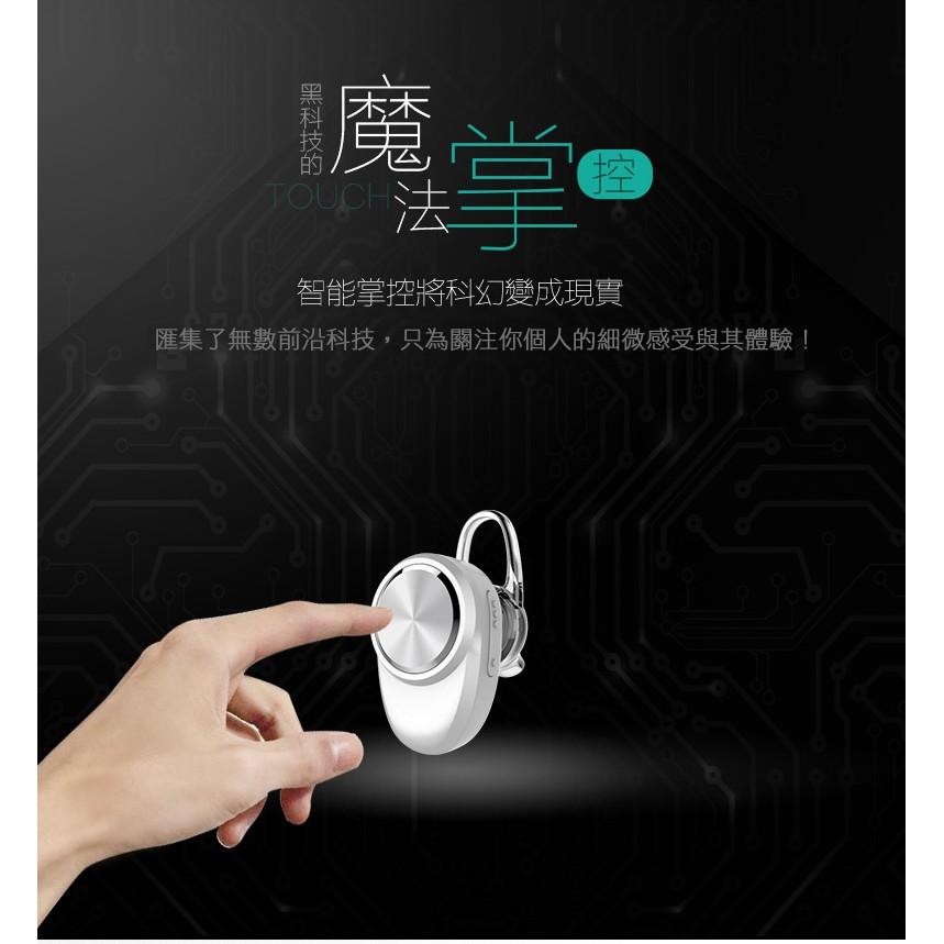 無線藍芽耳機鋼琴烤漆頂尖搶眼 CSR4 1 CVC8 0 降噪可通話聽音樂LINE 語音通