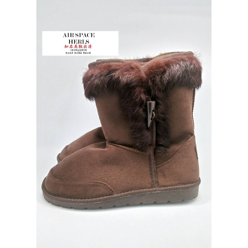 Herls 牛角釦開岔絨毛雪靴