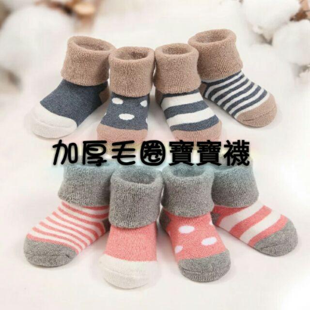 ~ ~4 双組寶寶襪 毛圈加厚0 6 12 個月嬰兒鬆口男童女童中筒襪( )