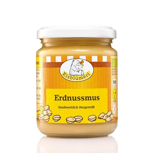 德國有機顆粒花生醬250g 罐