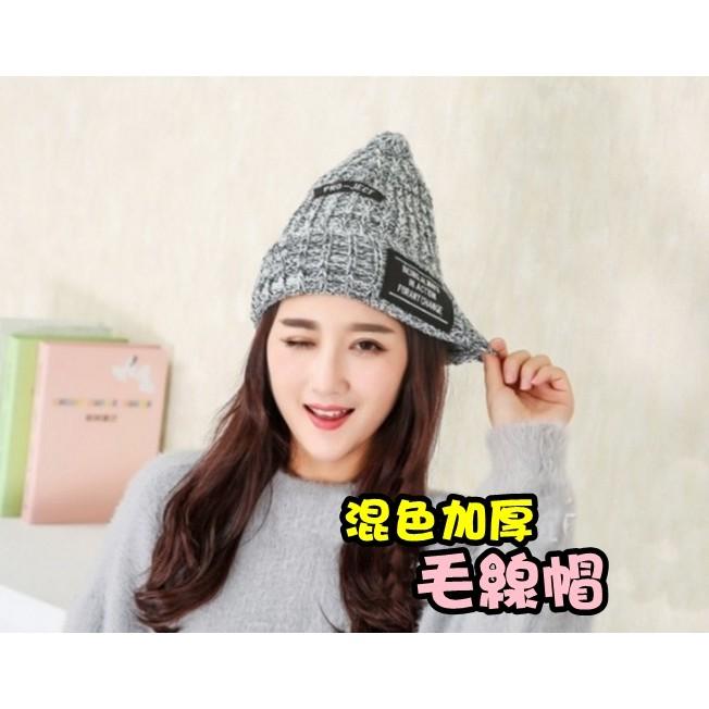 ~灰熊Q ~Q04 韓國混色毛线帽加厚保暖 帽子女潮 男女彩色套頭針織帽 鴨舌帽棒球帽毛線