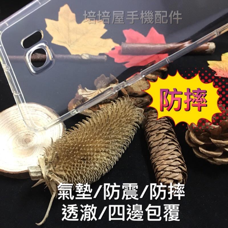 Xiaomi 紅米Note4X 《防摔氣墊軟套》防摔殼氣墊套空壓殼透明殼空壓套手機套手機殼