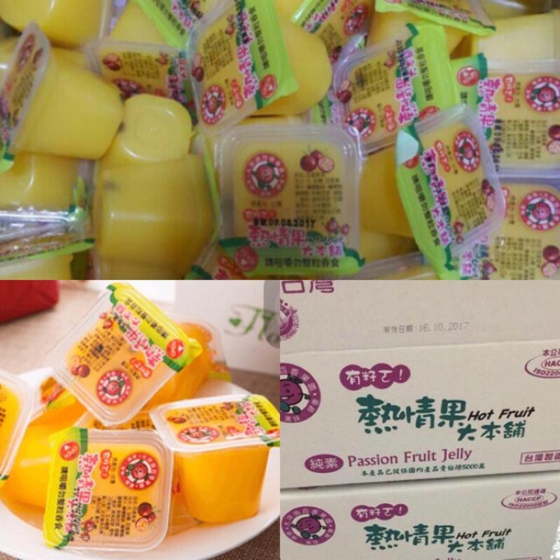 埔里熱情果百香果凍、檸檬果凍6KG