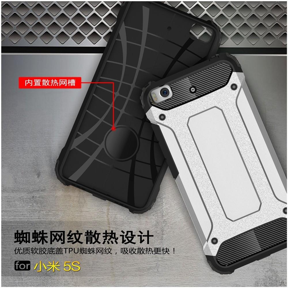 金剛鐵甲防摔保護套小米5 小米5S 全包邊二合一手機殼軟殼PC 硬殼手機套保護殼雙層保護