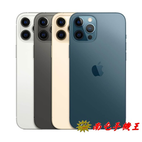 蘋果 Apple iPhone 12 Pro Max 128G 超瓷晶盾 Apple ProRAW A14仿生晶片