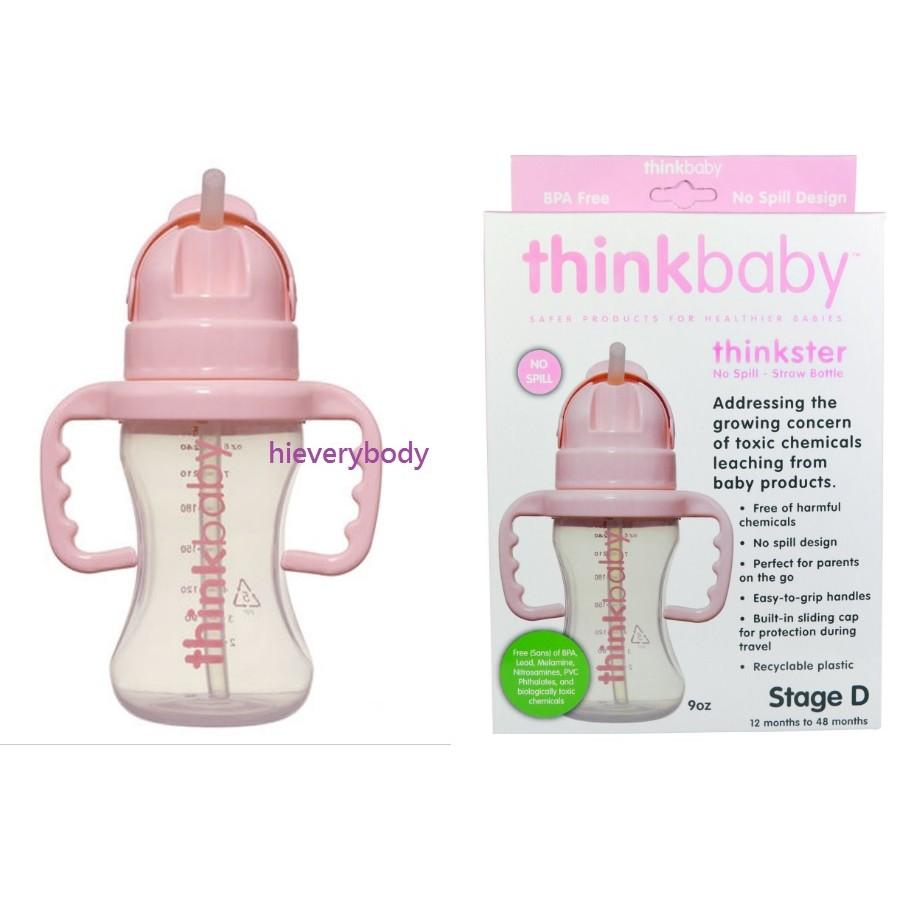 貨thinkbaby 學習杯260ml 寶寶學習杯喝水杯