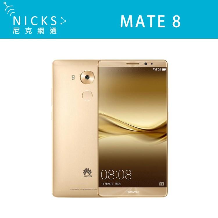 ~尼克網通~Huawei MATE 8 攜碼亞太月租750 方案售價500