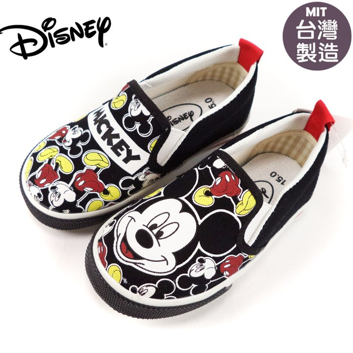 童鞋迪士尼Disney  滿版米奇不對稱休閒鞋帆布鞋463611 黑15 20 號
