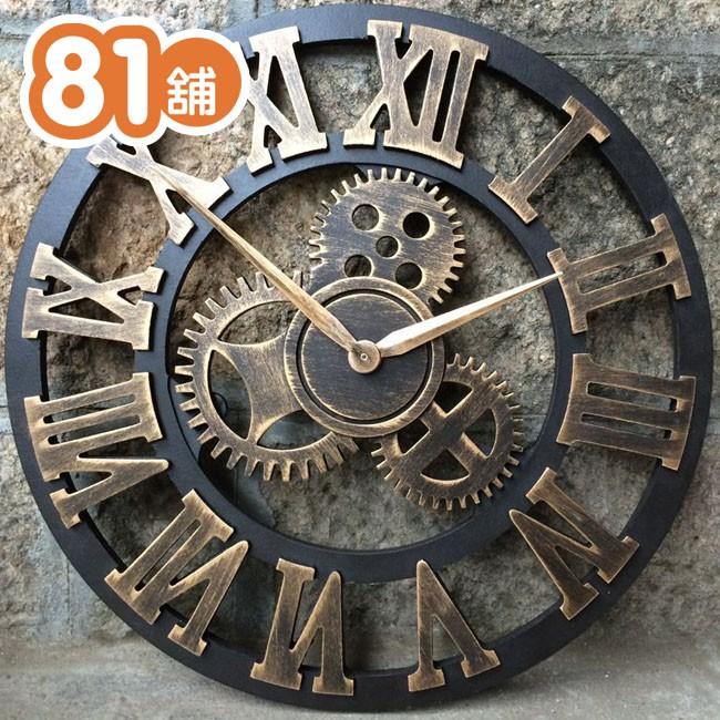 附發票齒輪鐘歐式仿古靜音 工業風齒輪掛鐘時鐘木頭鐘壁貼相框直徑45cm