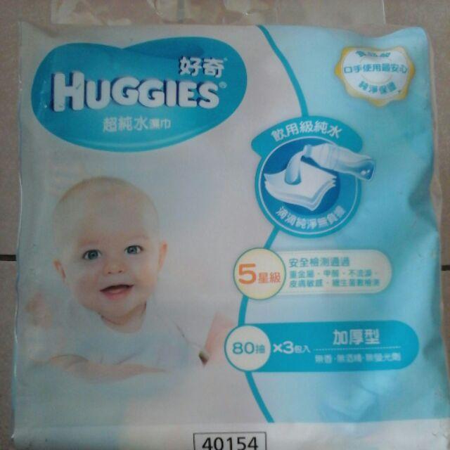 好奇濕紙巾80 抽加厚型100 抽一般型