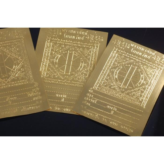 泰國佛牌正品,富貴錢多多符片(單片),龍波三安開光入法,財富、好運、招財納福、化小人、生意