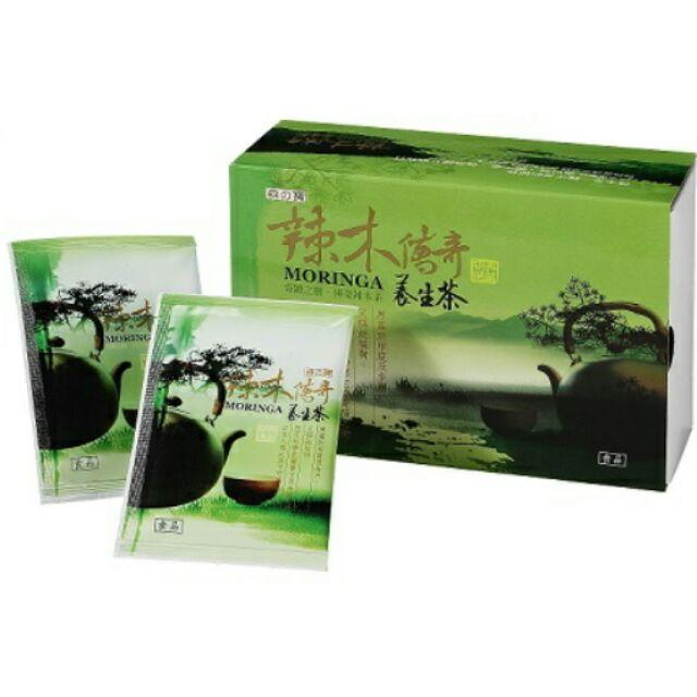 辣木養生茶單盒