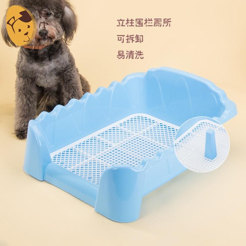 狗廁所寵物狗狗用品泰迪比熊幼犬尿盆大小號立柱狗圍欄公母狗便盆