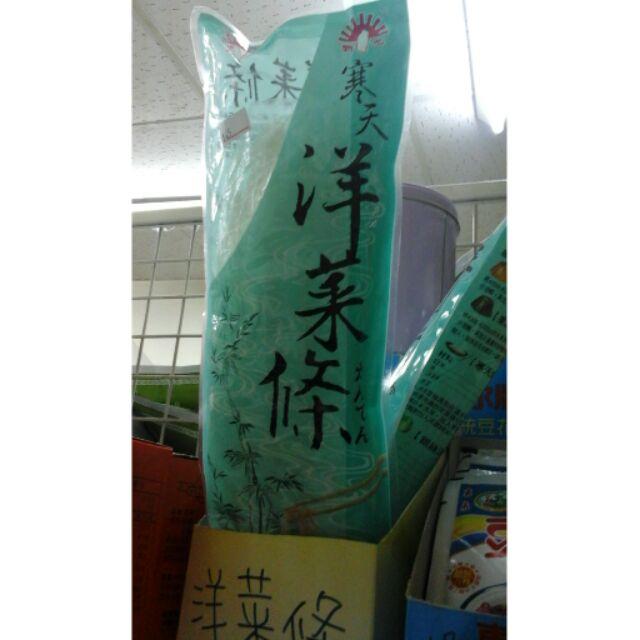 洋菜條寒天條(兩款 出貨喔_ )