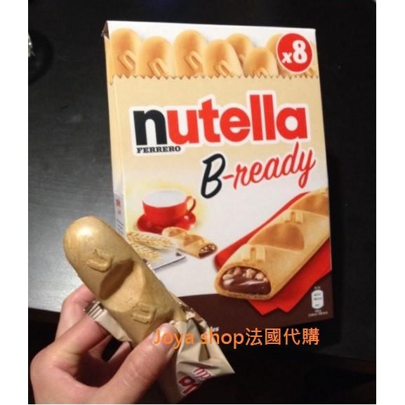1 Nutella 能多益隨手棒